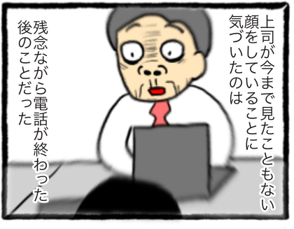 IMG_2346