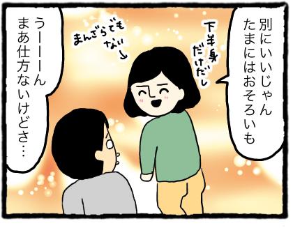 IMG_3190