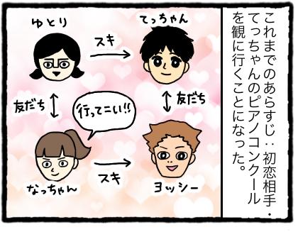 IMG_3447