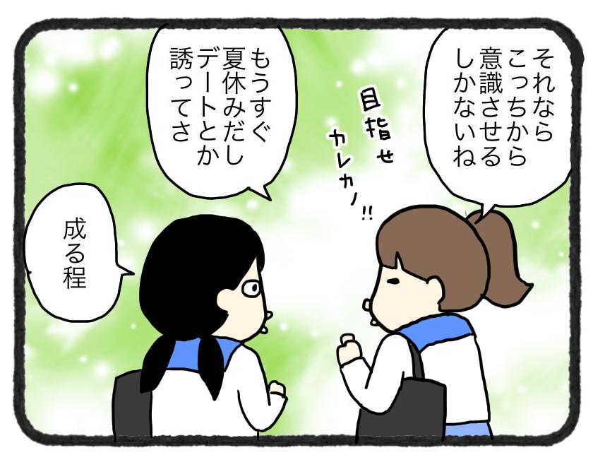 IMG_4884