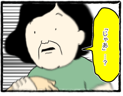 IMG_3714