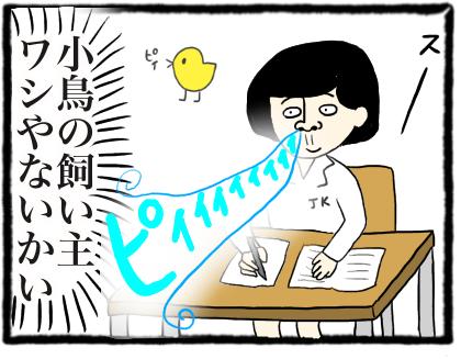 IMG_2355