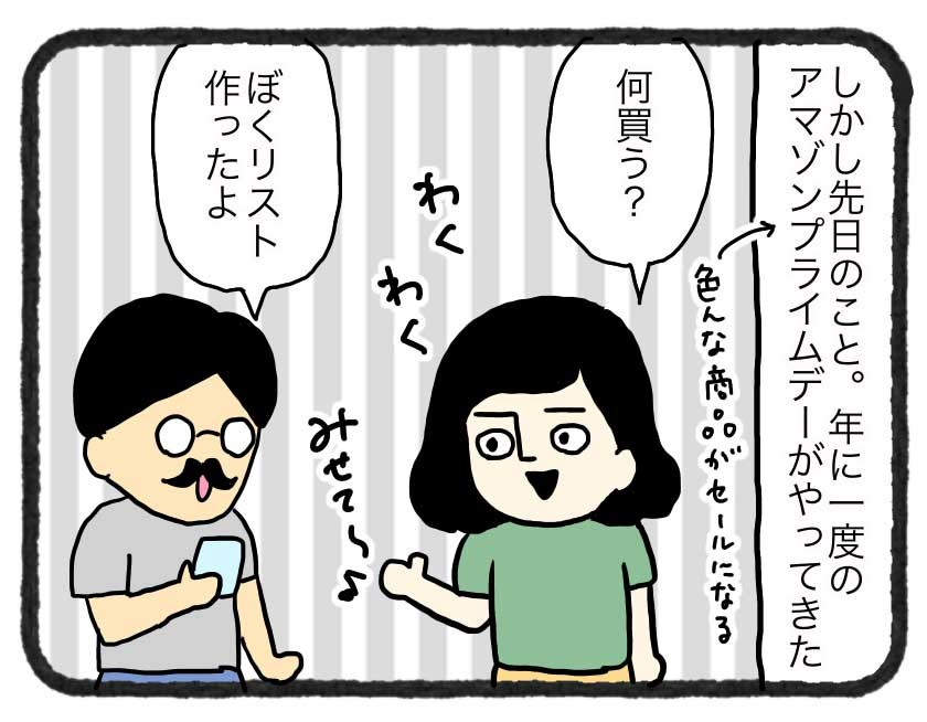 IMG_4088