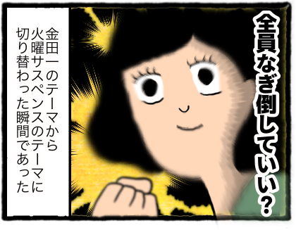 IMG_3789
