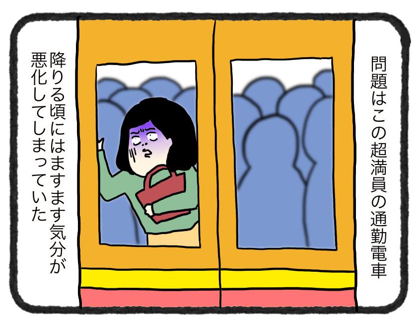 IMG_4850