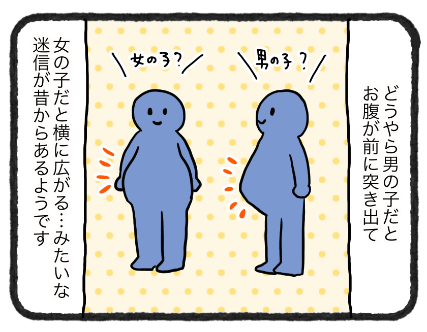 IMG_4995