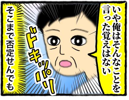 IMG_3879