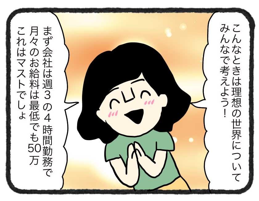 IMG_4337