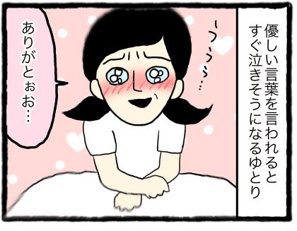 IMG_2757