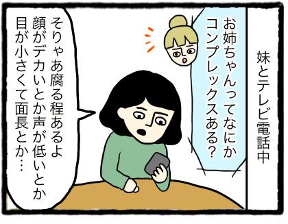 IMG_2869