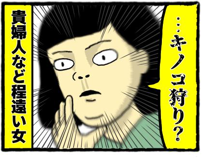 IMG_3422