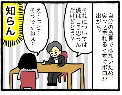 IMG_3827