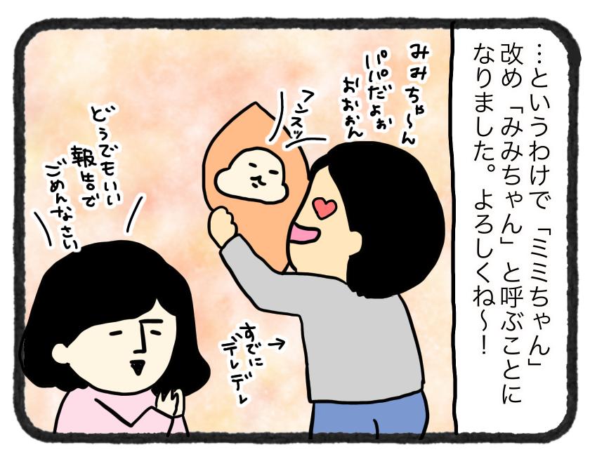 IMG_5021
