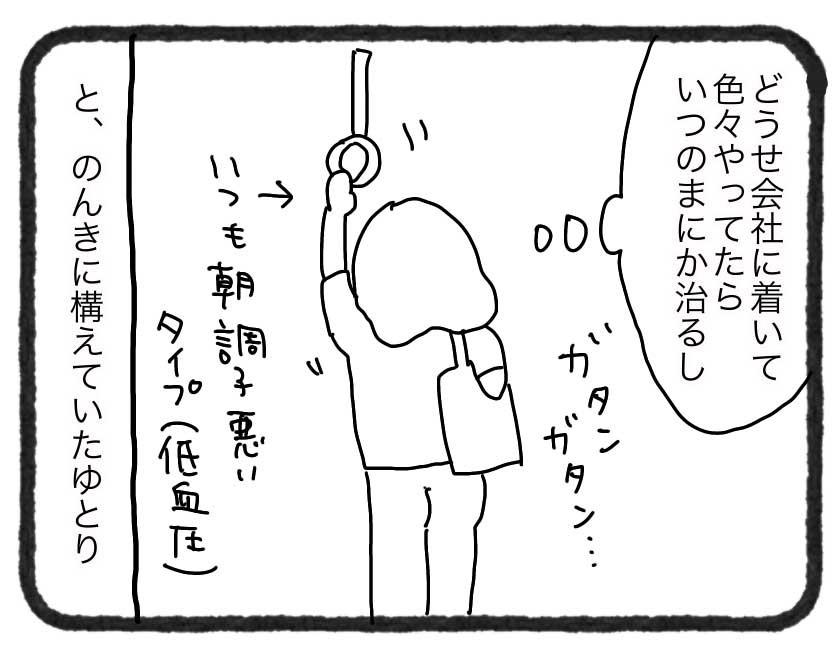 IMG_4350