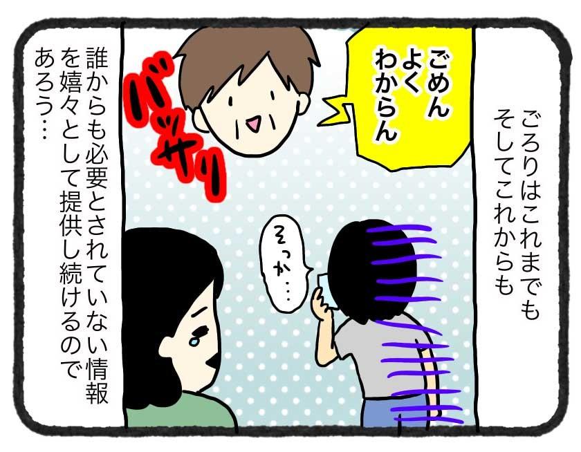 IMG_4335