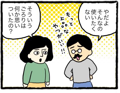 IMG_3423