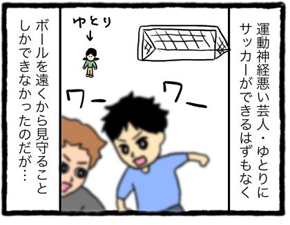 IMG_3256