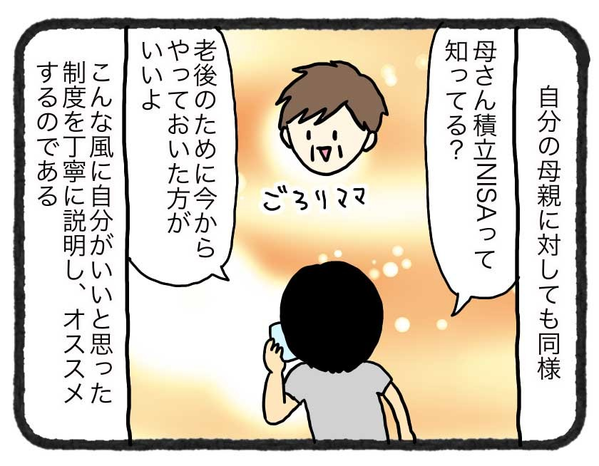 IMG_4331