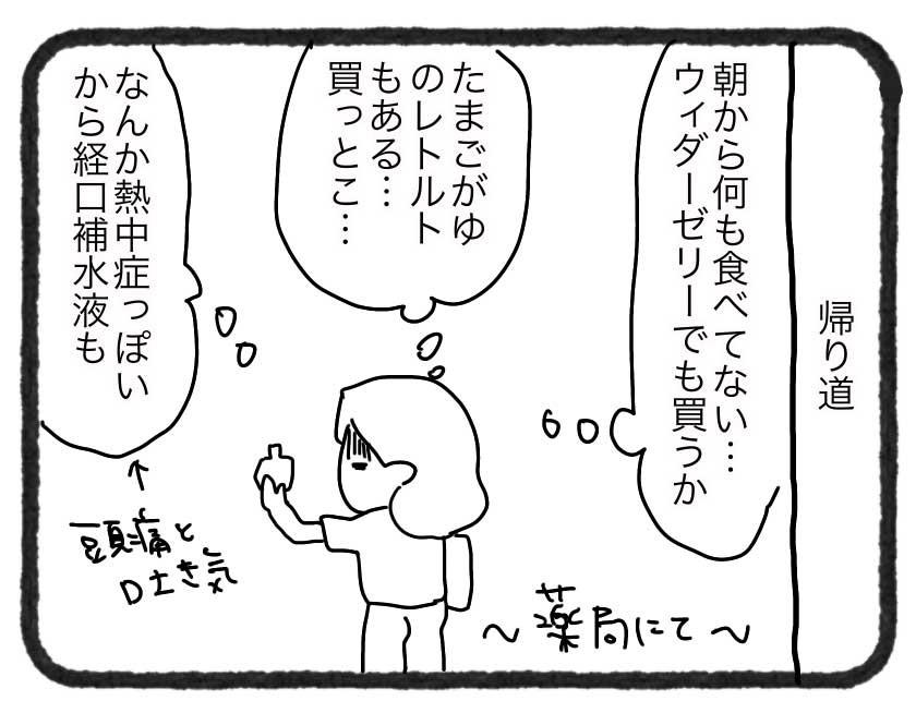IMG_4353
