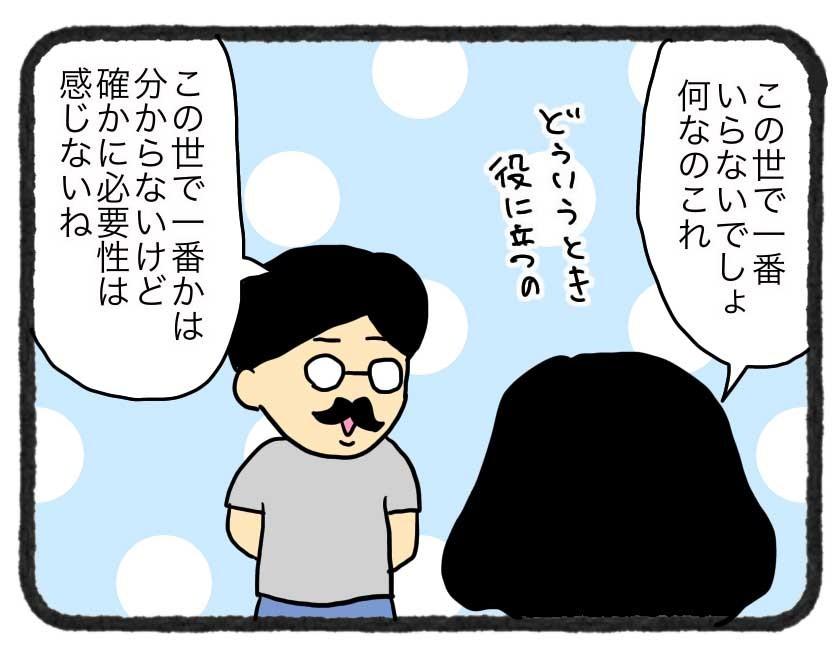 IMG_4575