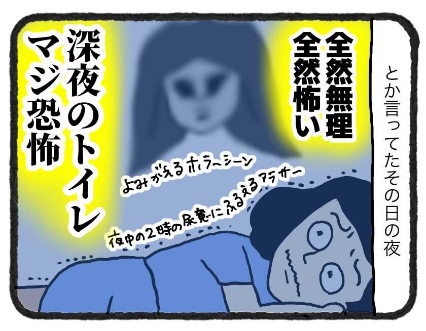 IMG_4270