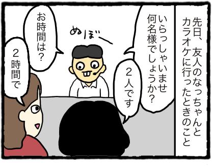 IMG_3767