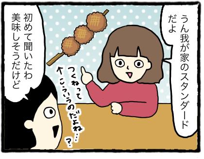 IMG_3290