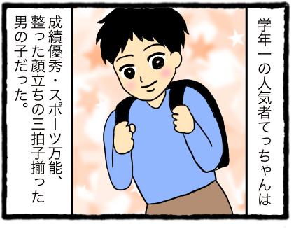 IMG_2713