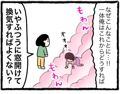 IMG_2963