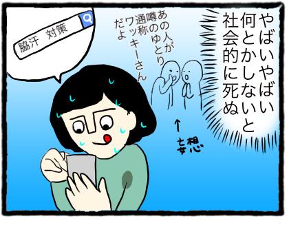 IMG_1534