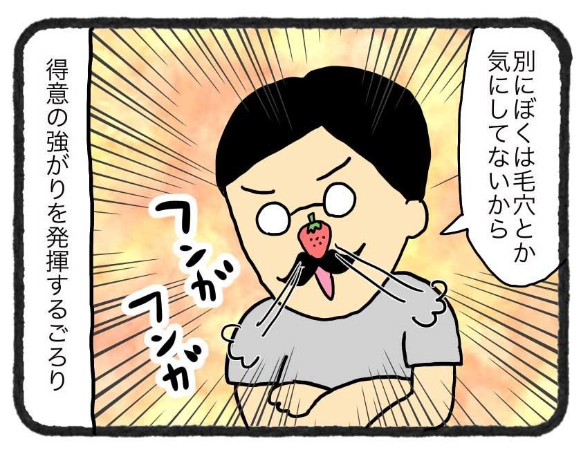 IMG_4087