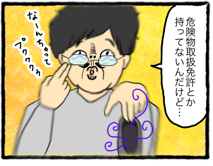IMG_2999