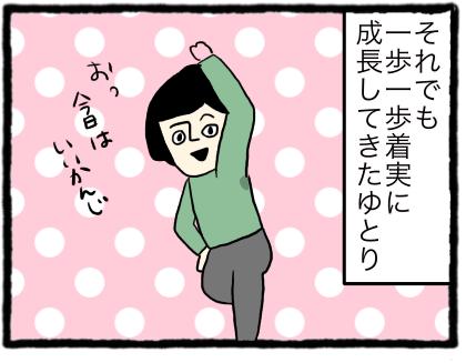 IMG_1542
