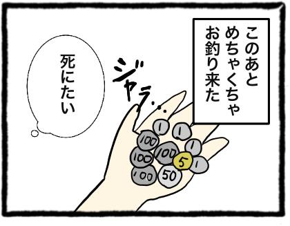 IMG_1109