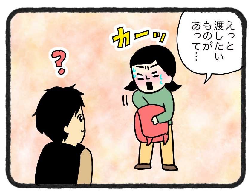 IMG_4324