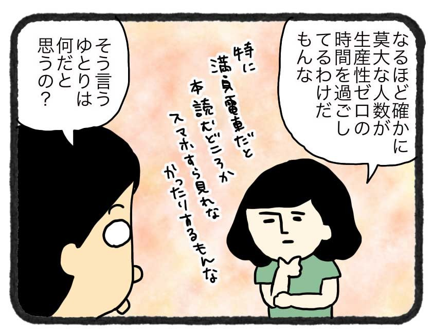 IMG_4572
