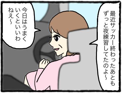 IMG_3607