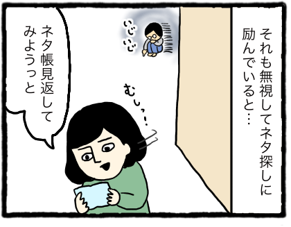 IMG_3095