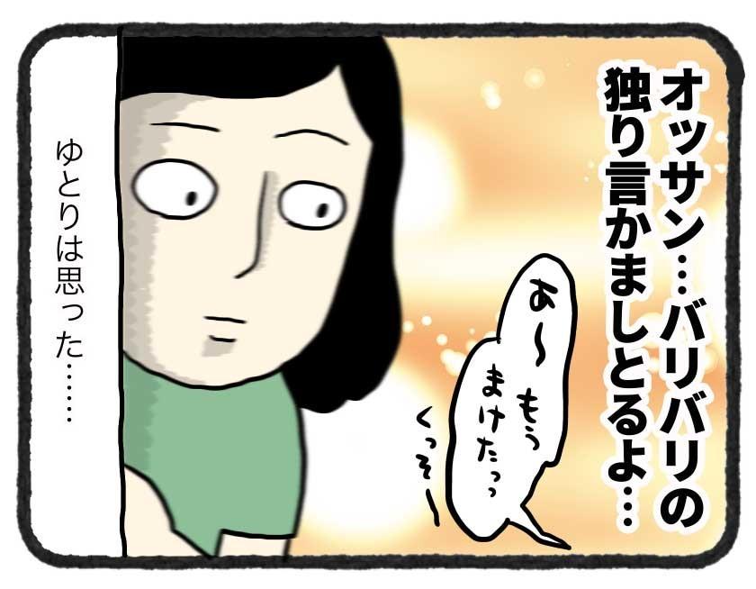 IMG_4170