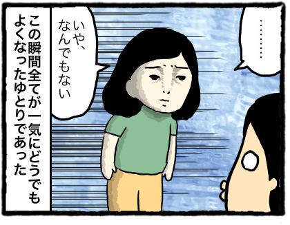 IMG_3834