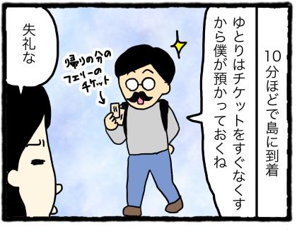 IMG_3320