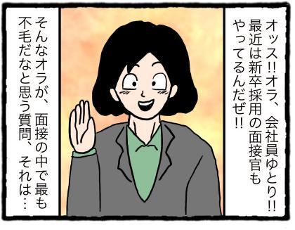 IMG_3479