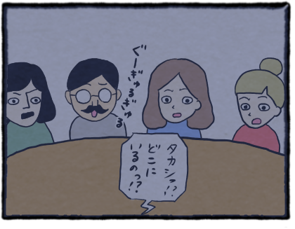 IMG_2317