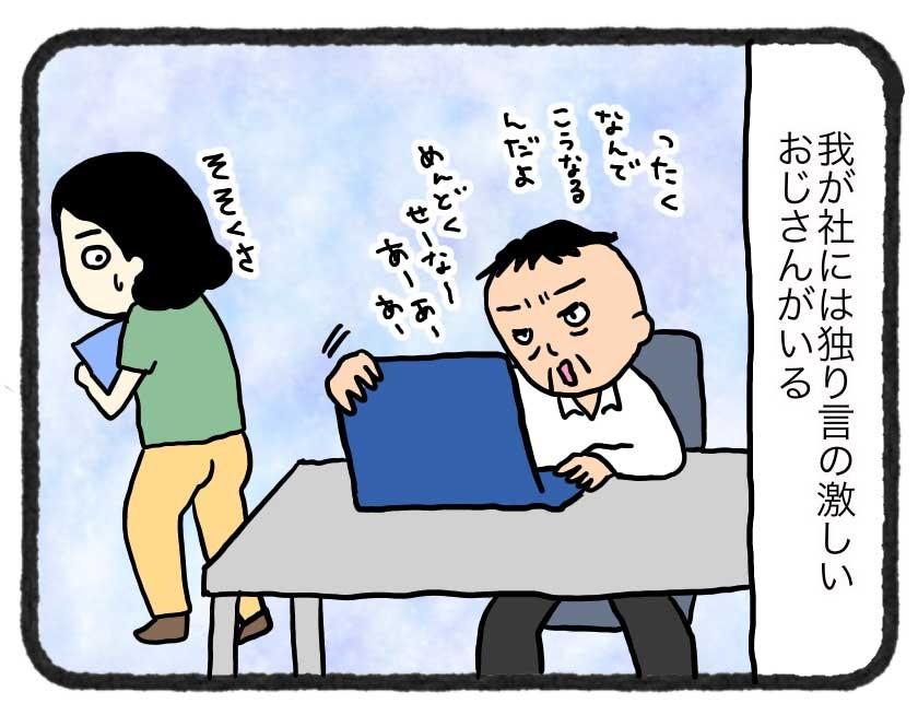 IMG_4164