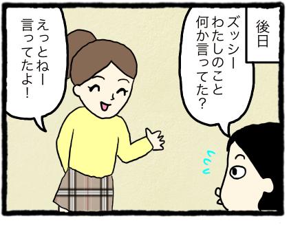 IMG_2638