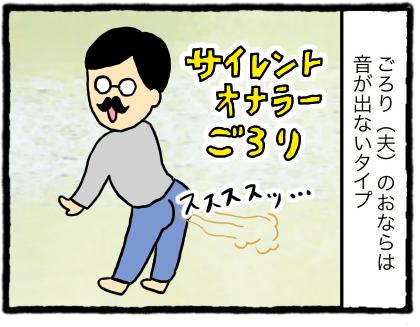 IMG_3539