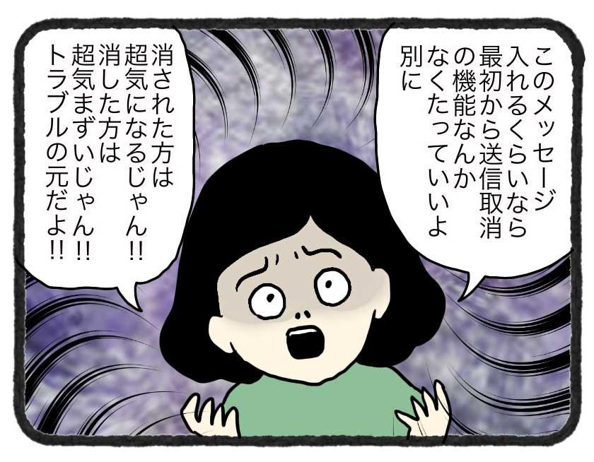 IMG_4576