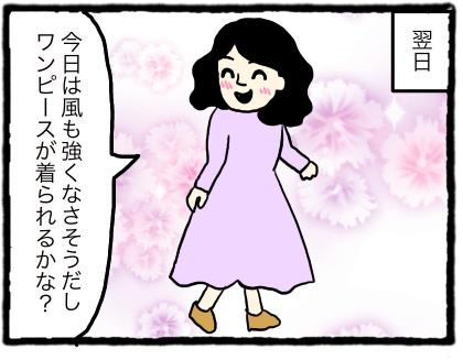 IMG_2976