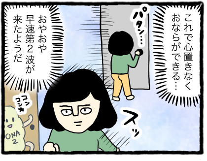 IMG_3236