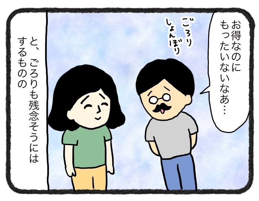IMG_4333